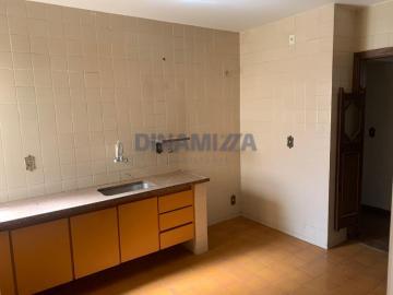 Alugar Apartamento / Padrão em Uberaba R$ 500,00 - Foto 4